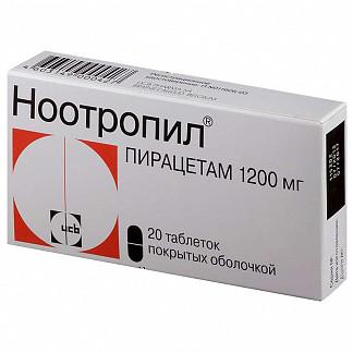 Ноотропил 1200мг 20 шт. таблетки покрытые оболочкой