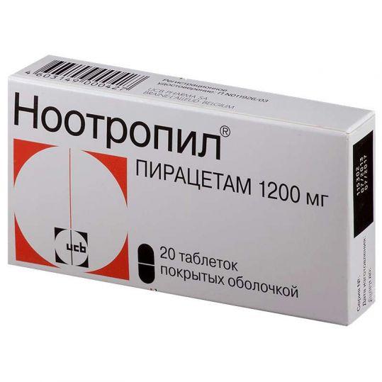 Ноотропил 1200мг 20 шт. таблетки покрытые оболочкой, фото №1