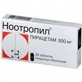 Ноотропил 800мг 30 шт. таблетки покрытые оболочкой