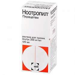 Ноотропил 200мг/мл 125мл раствор для приема внутрь