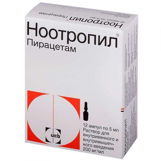 Ноотропил 200мг/мл 5мл 12 шт. раствор для внутривенного и внутримышечного введения, фото №1