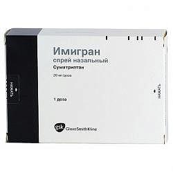 Имигран 20мг 1 шт. спрей назальный дозированный glaxosmithkline manufacturing s.p.a.