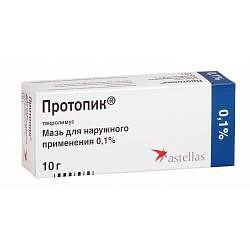 Протопик 0,1% 10г мазь для наружного применения