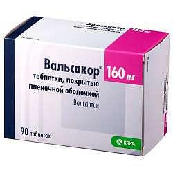 Вальсакор 160мг 90 шт. таблетки покрытые пленочной оболочкой