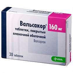 Вальсакор 160мг 30 шт. таблетки покрыты пленочной оболочкой