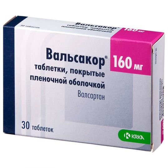 Вальсакор 160мг 30 шт. таблетки покрыты пленочной оболочкой, фото №1