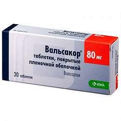 Вальсакор 80мг 30 шт. таблетки покрыт. пленочной оболочкой