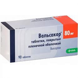 Вальсакор 80мг 90 шт. таблетки покрытые пленочной оболочкой