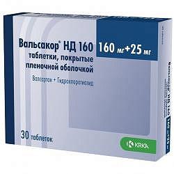 Вальсакор нд 160мг+25мг 28 шт. (n30) таблетки покрытые пленочной оболочкой