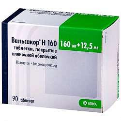 Вальсакор н 160мг+12,5мг 90 шт. таблетки покрытые пленочной оболочкой