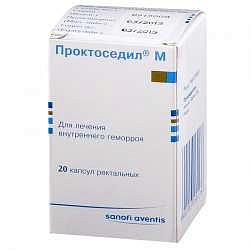 Проктоседил м 20 шт. капсулы ректальные