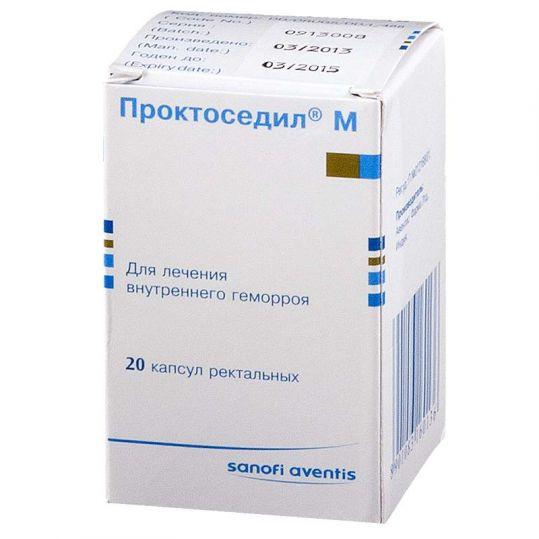 Проктоседил м 20 шт. капсулы ректальные, фото №1