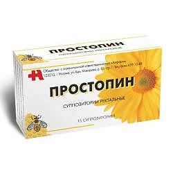 Простопин 15 шт. суппозитории ректальные