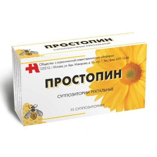 Простопин 15 шт. суппозитории ректальные, фото №1