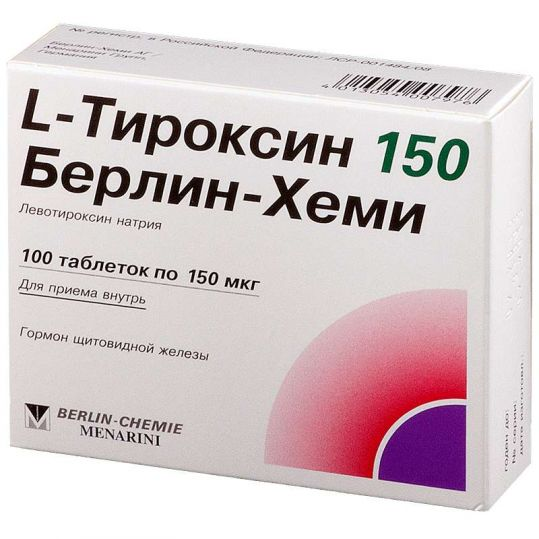 L-тироксин 150 берлин-хеми 100 шт. таблетки, фото №1