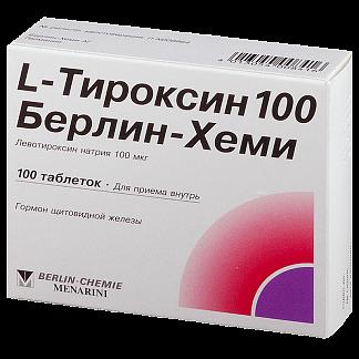 L-тироксин 100 берлин-хеми n100 таб.
