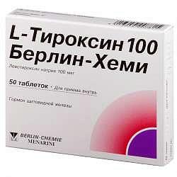 L-тироксин 100 берлин-хеми 50 шт. таблетки