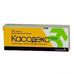 Касодекс 50мг 28 шт. таблетки покрытые пленочной оболочкой