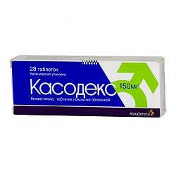 Касодекс 150мг 28 шт. таблетки покрытые пленочной оболочкой