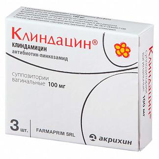 Клиндацин 100мг 3 шт. суппозитории вагинальные