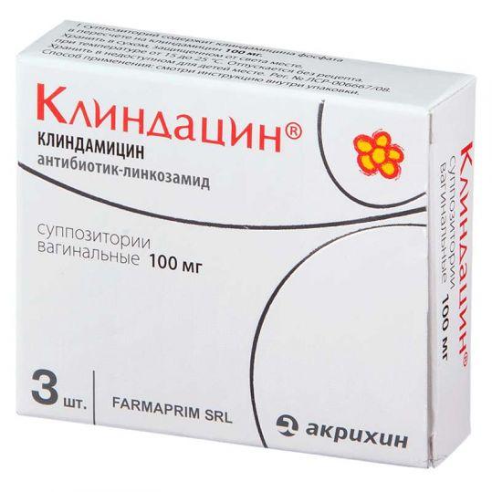 Клиндацин 100мг 3 шт. суппозитории вагинальные, фото №1