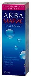 Аква марис 30мл спрей для местного применения для полости рта ядран
