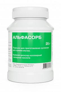 Альфасорб порошок для приема внутрь 25г