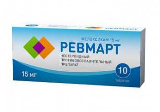 Ревмарт 15мг 10 шт. таблетки