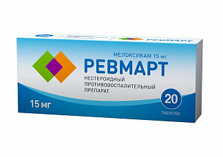 Ревмарт 15мг 20 шт. таблетки