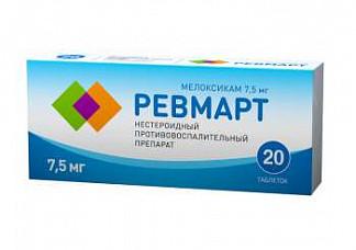 Ревмарт 7,5мг 20 шт. таблетки