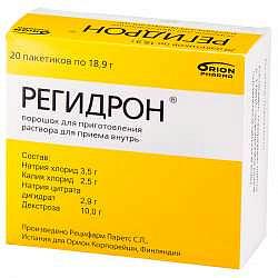 Регидрон 20 шт. порошок для приготовления раствора для приема внутрь