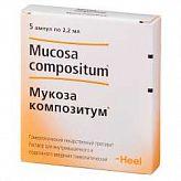 Мукоза композитум 2,2мл 5 шт. раствор