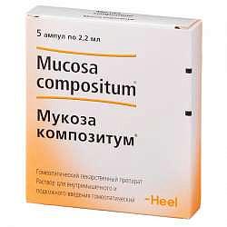 Мукоза композитум 2,2мл 5 шт. раствор biologische heilmittel heel gmbh