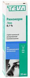 Ринонорм-тева 0,1% 20мл спрей назальный дозированный