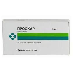 Проскар 5мг 28 шт. таблетки покрытые пленочной оболочкой