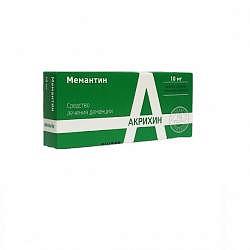 Мемантин 10мг 84 шт. таблетки покрытые пленочной оболочкой польфарма