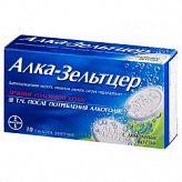 Алка-зельтцер 10 шт. таблетки шипучие