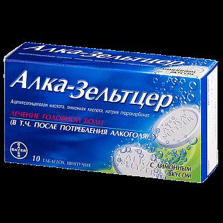 Алка-зельтцер n10 таб. шипучие