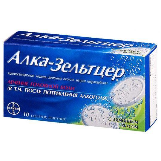 Алка-зельтцер 10 шт. таблетки шипучие, фото №1