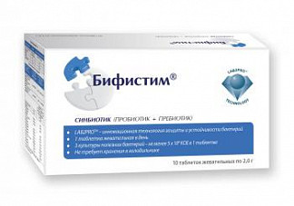 Бифистим таблетки жевательные 2г 10 шт.