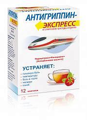 Антигриппин-экспресс 12 шт. порошок для приготовления раствора для приема внутрь малина сотекс