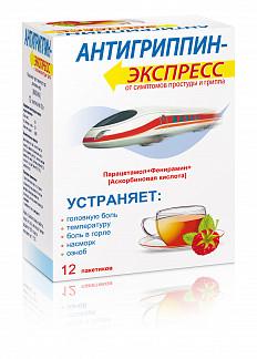 Антигриппин-экспресс 12 шт. порошок для приготовления раствора для приема внутрь малина