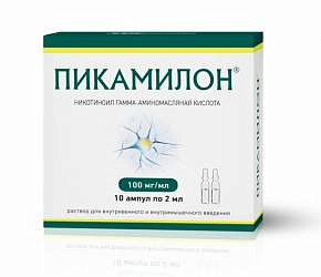 Пикамилон лекарство цена