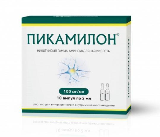 Пикамилон 100мг/мл 2мл 10 шт. раствор для внутривенного и внутримышечного введения, фото №1