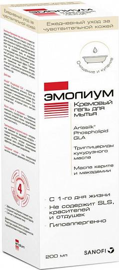 Эмолиум гель для мытья кремовый 200мл, фото №2
