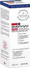 Эмолиум п эмульсия триактивная для купания 200мл, фото №2