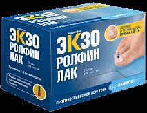 Экзоролфинлак 5% 2,5мл лак д/ногтей набор  германия