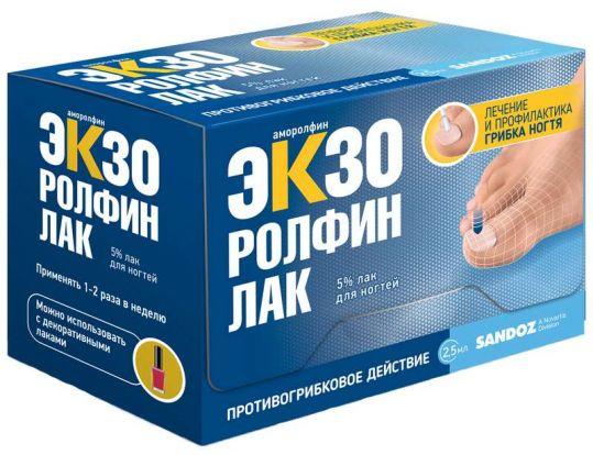 Экзоролфинлак 5% 2,5мл лак для ногтей набор, фото №1