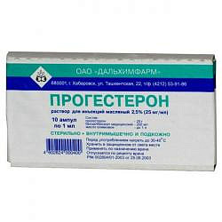 Прогестерон 2,5% 1мл 10 шт. раствор для инъекций дальхимфарм