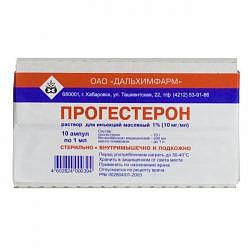 Прогестерон 1% 1мл 10 шт. раствор для инъекций